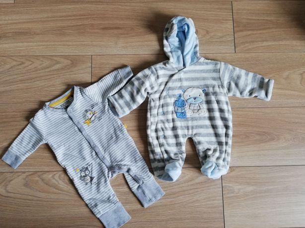 Kombinezon pajac pajacyk niemowlęcy wyprawka