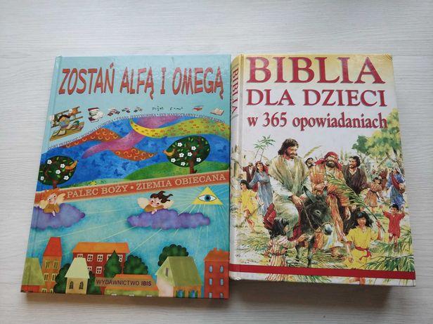 Dwie religijne książki dla dzieci