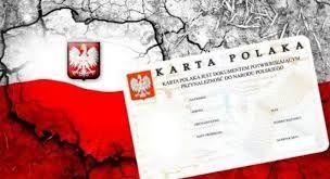 Карта поляка. Реєстрація на співбесіду