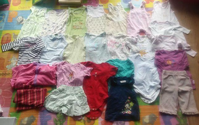 Paka ubranek dziewczynka - po domu/osobisty odbiór/prawie 50 sztuk