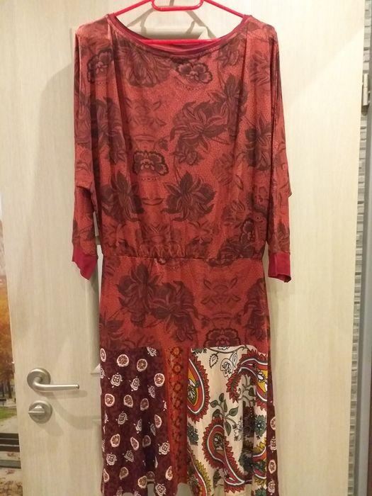 Sukienka Desigual Vest Indira - nowa - rozmiar L Łódź - image 1