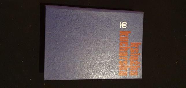 Książka kucharska  lata 80 Zofia Zawistowska Małgorzata Krzyżanowska