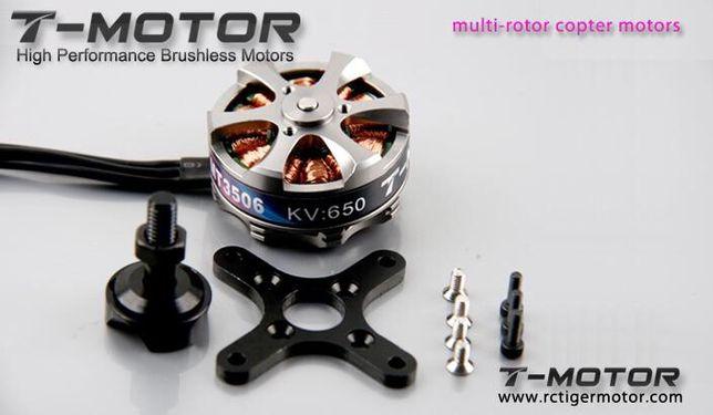 Бесколлекторный мотор M otor MT-3506-25 650kv 4 штук, цена за один