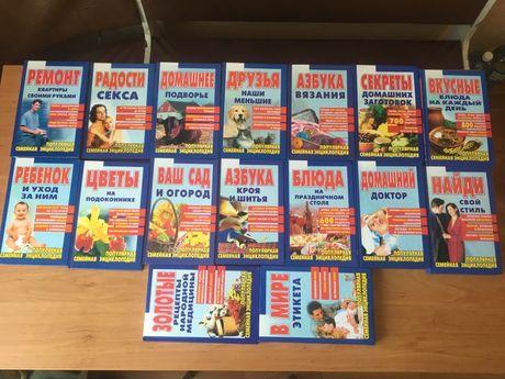 Колекція книг із Клуб семейного досуга