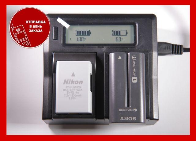 Зарядное устройство Canon, Nikon, Sony, lp-e6, BP-511, np-970, EL15