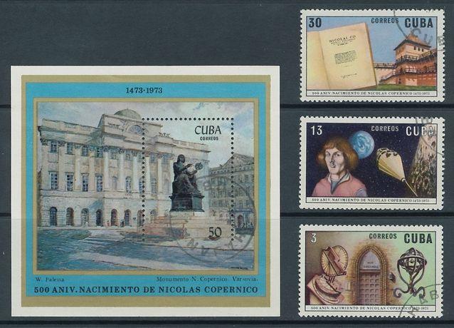 Поштові марки/Почтовые марки 1973г.(Коперник. Архитектура. Астрономия)