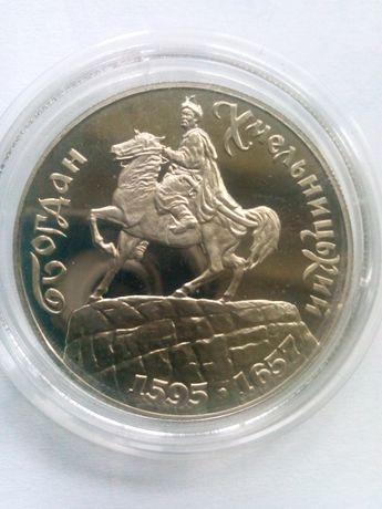 Монета Богдан Хмельницкий 200000 грн. 1995год, в капсуле или запайке
