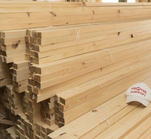 Брус (монтажная рейка) Сосна от 18*45мм. От производителя. Склад Киев