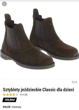 Sztyblety jezdzieckie fouganza 31/32 oraz sztylpy 8 lat