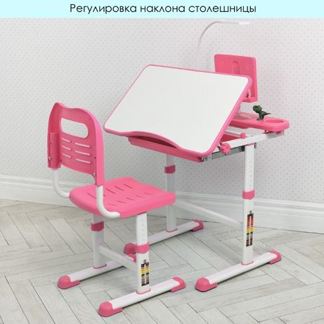 Детский стол со стулом - парта регулируемая для детей от 4 лет
