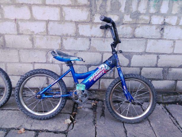 Продам велосипед колёса на 16