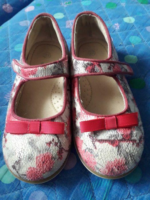 Pantofelki dla ksiezniczki Chełm - image 1