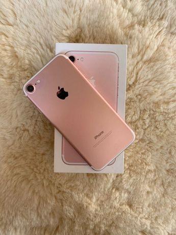 iPhone 7 zamienię