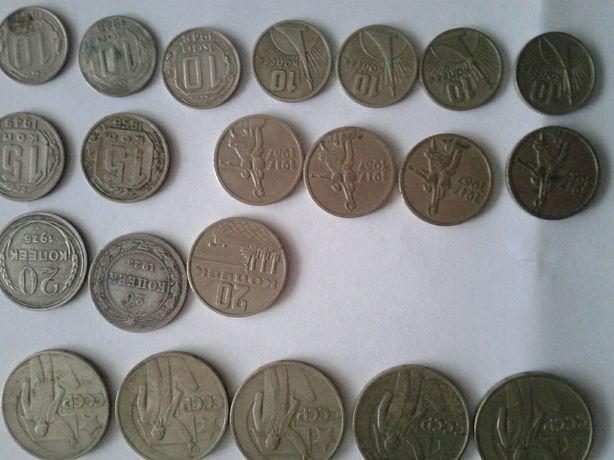 10, 25, 50 копеек 1992, 1994 обиходные парные гурт Украина