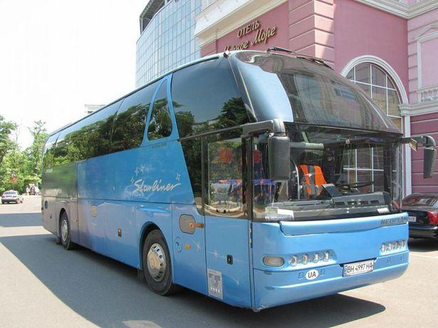 Замовлення, Оренда автобуса і мікроавтобуса, пасажирські перевезення