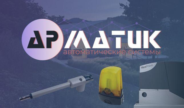 Монтаж установка автоматики для откатных распашных ворот шлагбаумов