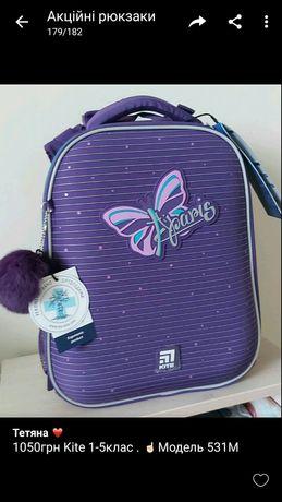 Ортопедический рюкзак для девочек 1-3 класс