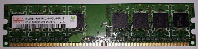 Продам память для ПК HYNIX DDR2 512MB PC2-6400U-666-12