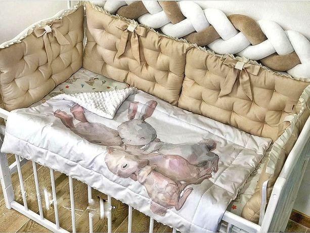 Королівський набір в дитяче ліжечко