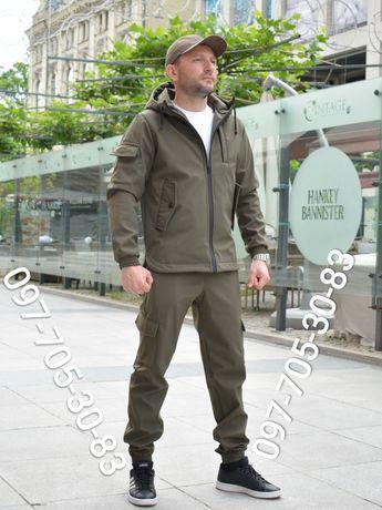 ОГОНЬ! Мужской спортивный костюм SOFTSHELL jk чоловiчий спортивний одя