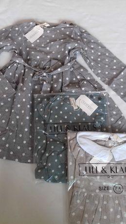 hurtowa sprzedaż markowej odzieży dla dzieci - outlet
