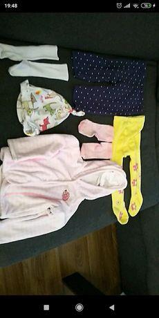 Zestaw ubranek dla noworodka