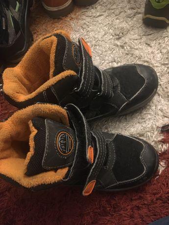 Zimowe buty rozm 29