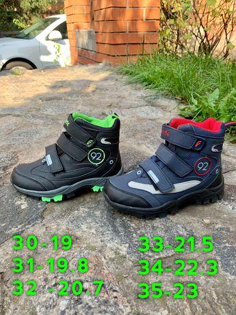 30-32р Демисезонные ботинки на Мальчика новые