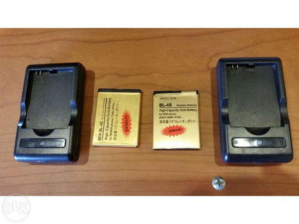 Bateria bl 4s e carregador para nokia x302