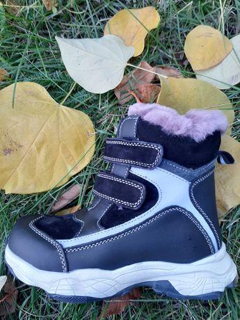 Зимние ботинки натуральная кожа и натуральный мех