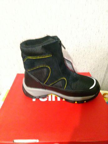 Ботинки Reima 33р на мальчика