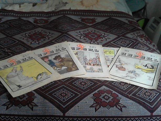 Журнал Перець