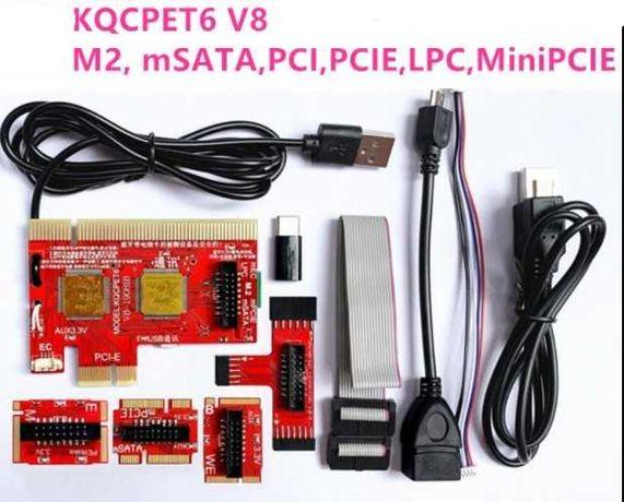 Post-плата KQCPET6V8 блютуз