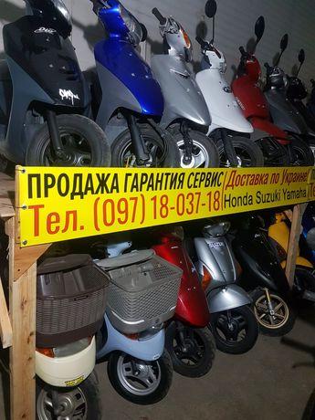 Скутер Honda pal white СКЛАД скутер = 34 ZX купить мопед + КРЕДИТ