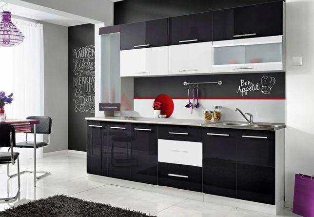 Piękne meble kuchenne w połysku ELIZA 2,6m/bezpłatny transport