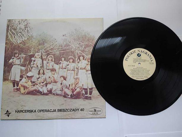 WOŁOSATKI - Harcerska Operacja Bieszczady 40   - Winyl LP
