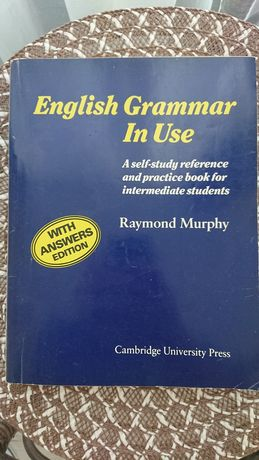Грамматика английского языка