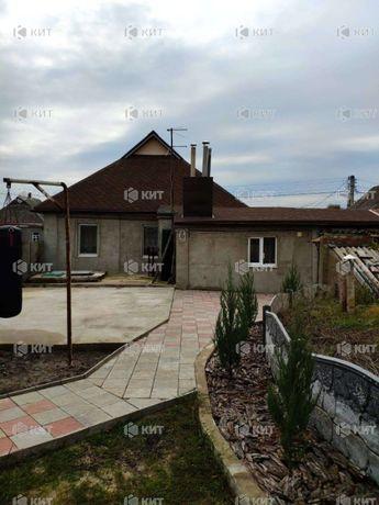 Дом, р-н Большая Даниловка, Салтовка, 120 м2, м. Героев Труда, 84371