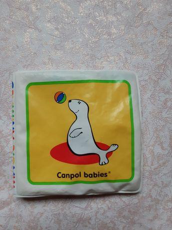Книжечка для малыша
