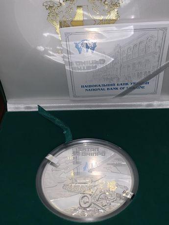 50 грн. Битва за Дніпро срібло 500грам НБУ