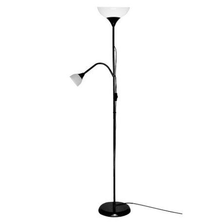 Lampa stojąca podłogowa srebrna