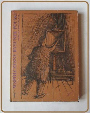 """Album """"Współczesny rysunek polski"""". 1982"""