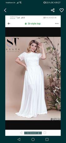 Продам платье 50-52