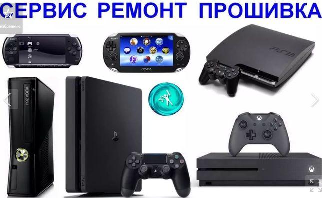 Прошивка взлом приставок PS3, PS4, Nintendo Switch, и другие