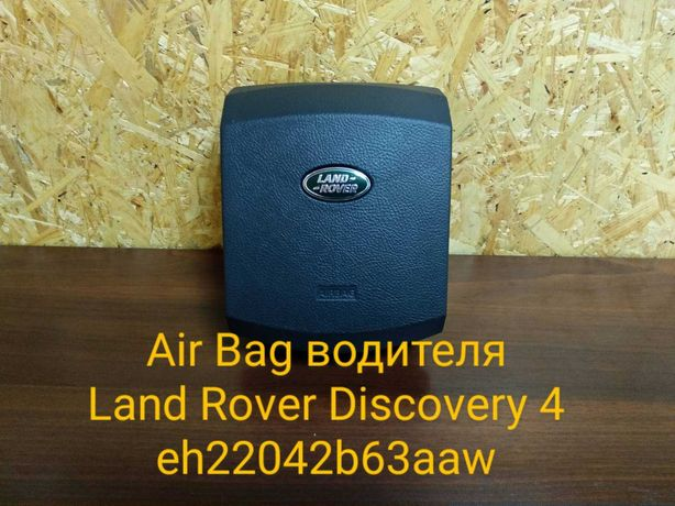 Air Bag водителя Land Rover Discovery 4, LR051756. EH22042B63AAW