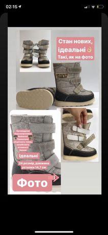 Ортопедичне дитяче взуття