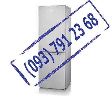 Ремонт холодильников без посредников. Опыт 12 лет.