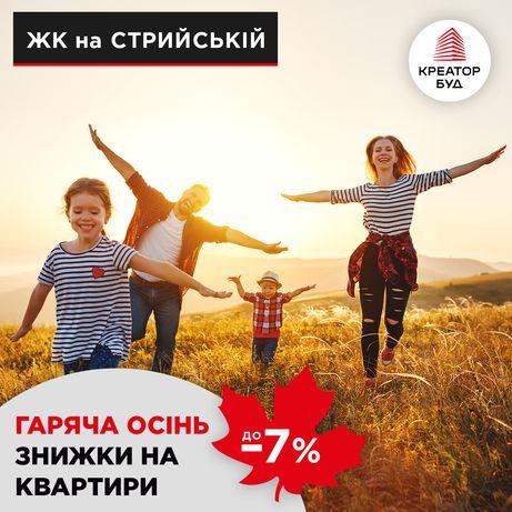 Нова 1-к квартири 47м2 з панорамними вікнами, ЖК на вул Стрийській