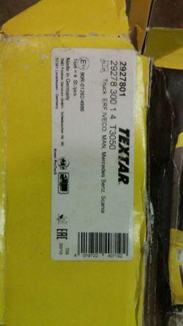 Продам колодки 2927801