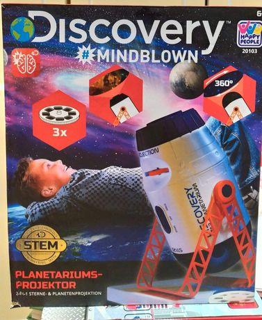 Планетарій-проектор